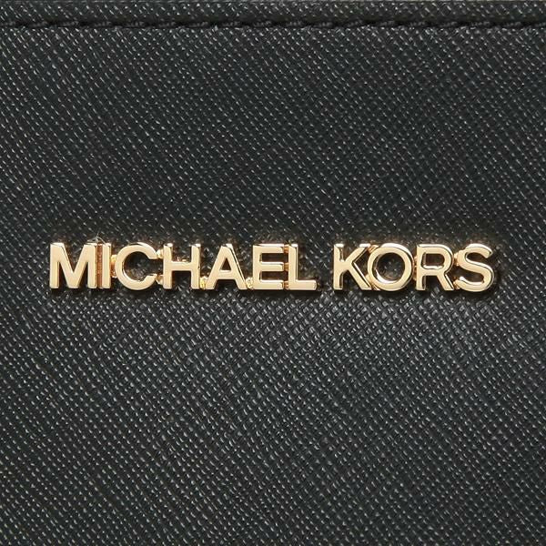 Michael Kors Jet Set Travel Medium Dome Crossbody Bag Black