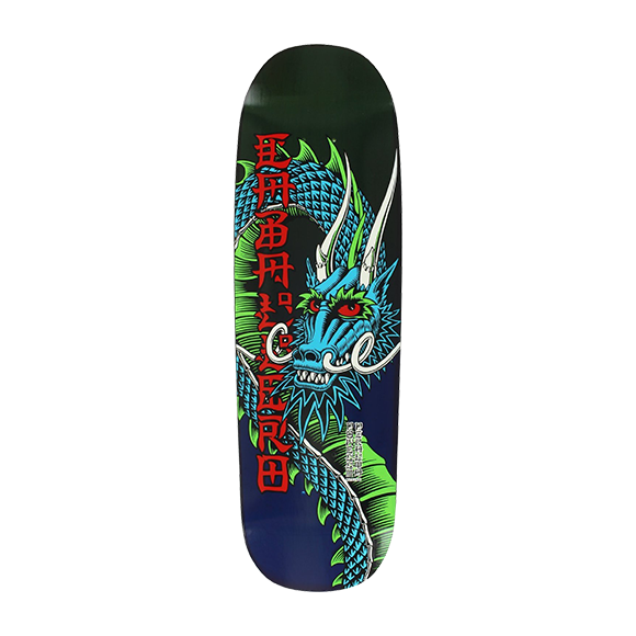 "Powell Peralta Cabellero Ban This Black 9.2"" skateboard deck"