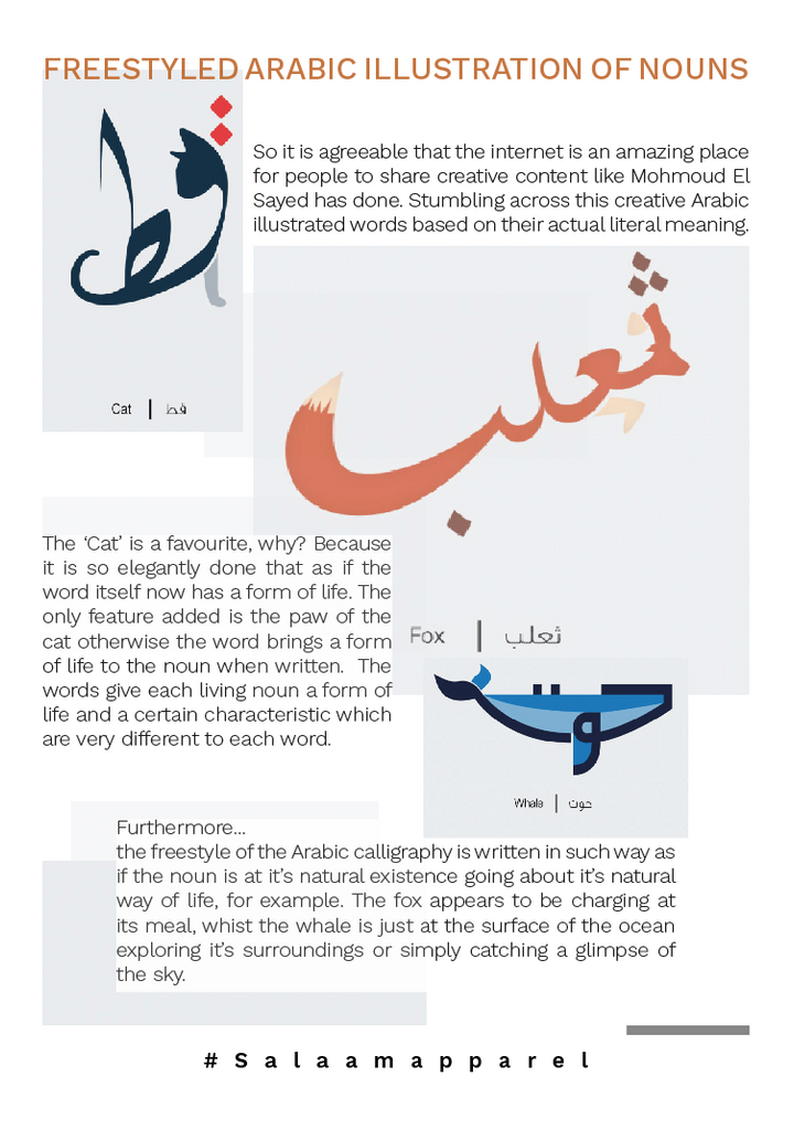 Freestyled Arabic Illustration Of Nouns