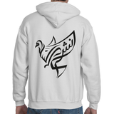The Messenger Hoodie (White)