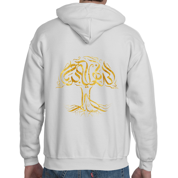 Tree of Life Hoodie (White)