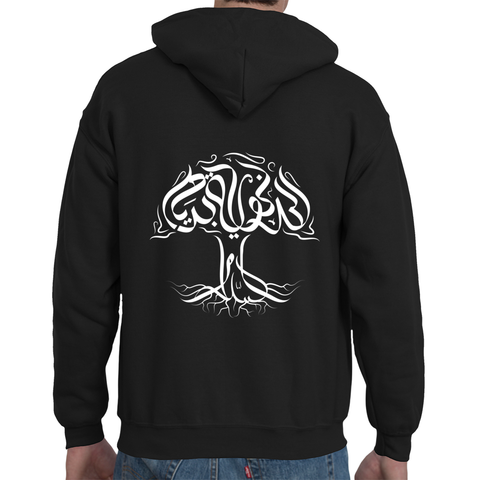 Tree of Life Hoodie (Black)
