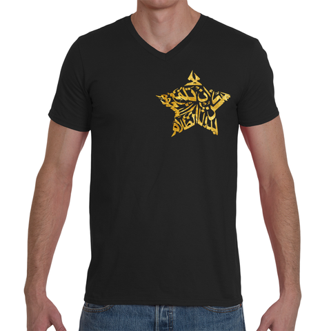 The Darkness T-Shirt (Gold on Black)
