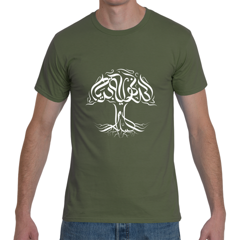 Tree of Life T-Shirt (Olive Green)