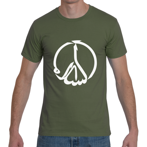 ASalaam Peace T-Shirt (Olive Green)