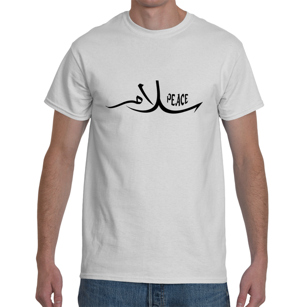 Salaam T-Shirt (White)