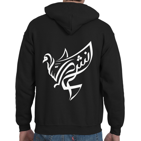 The Messenger Hoodie (Black)
