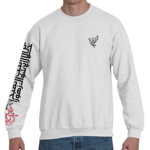 Thorns and Roses Sweater (White)