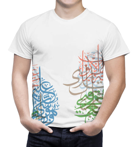 Abstract Calligraphy T-Shirt