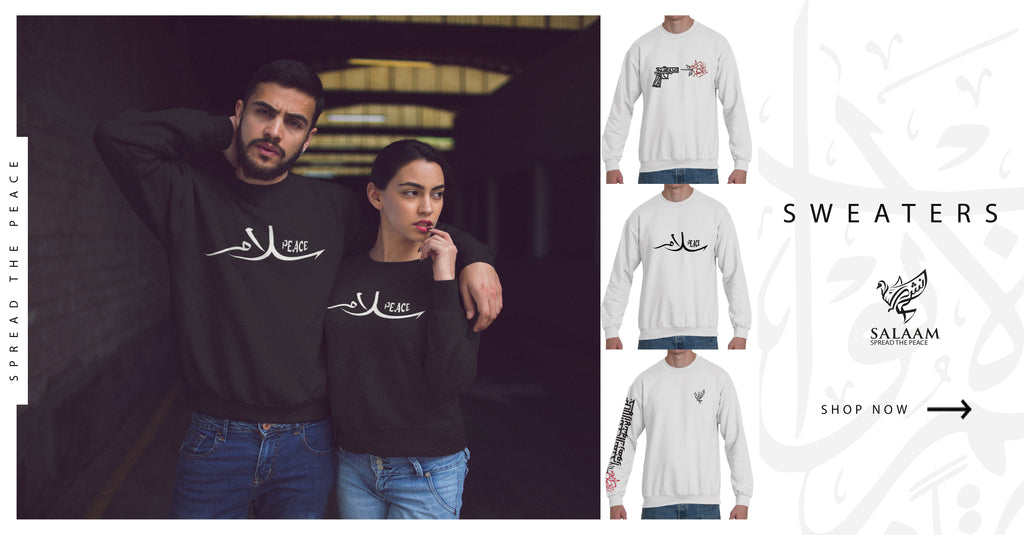 salaam-arabic-hoodies-collection