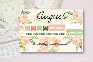 August 2018 MONTHLY Kit - With or without Month