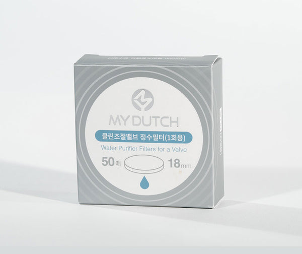 Water Purifier Filter Pack (50 filters)