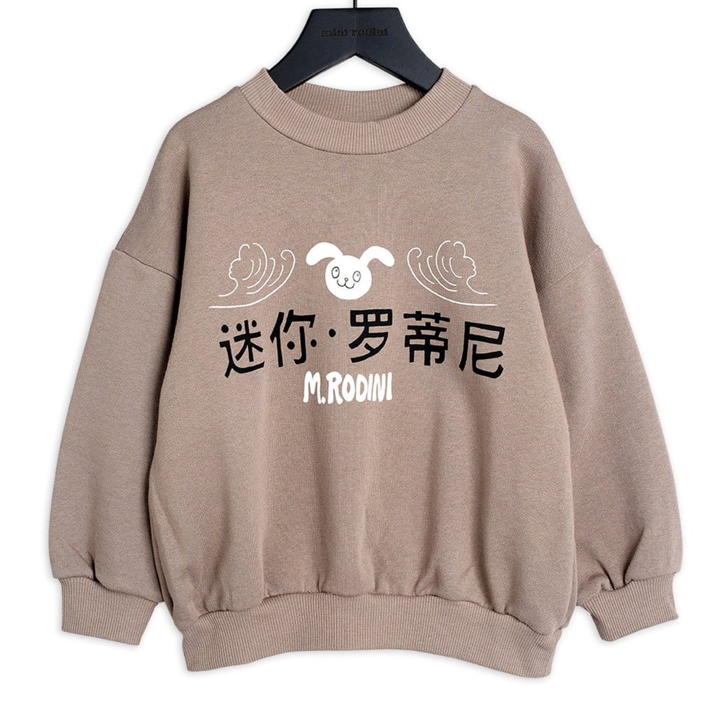 Rabbit SP Sweatshirt