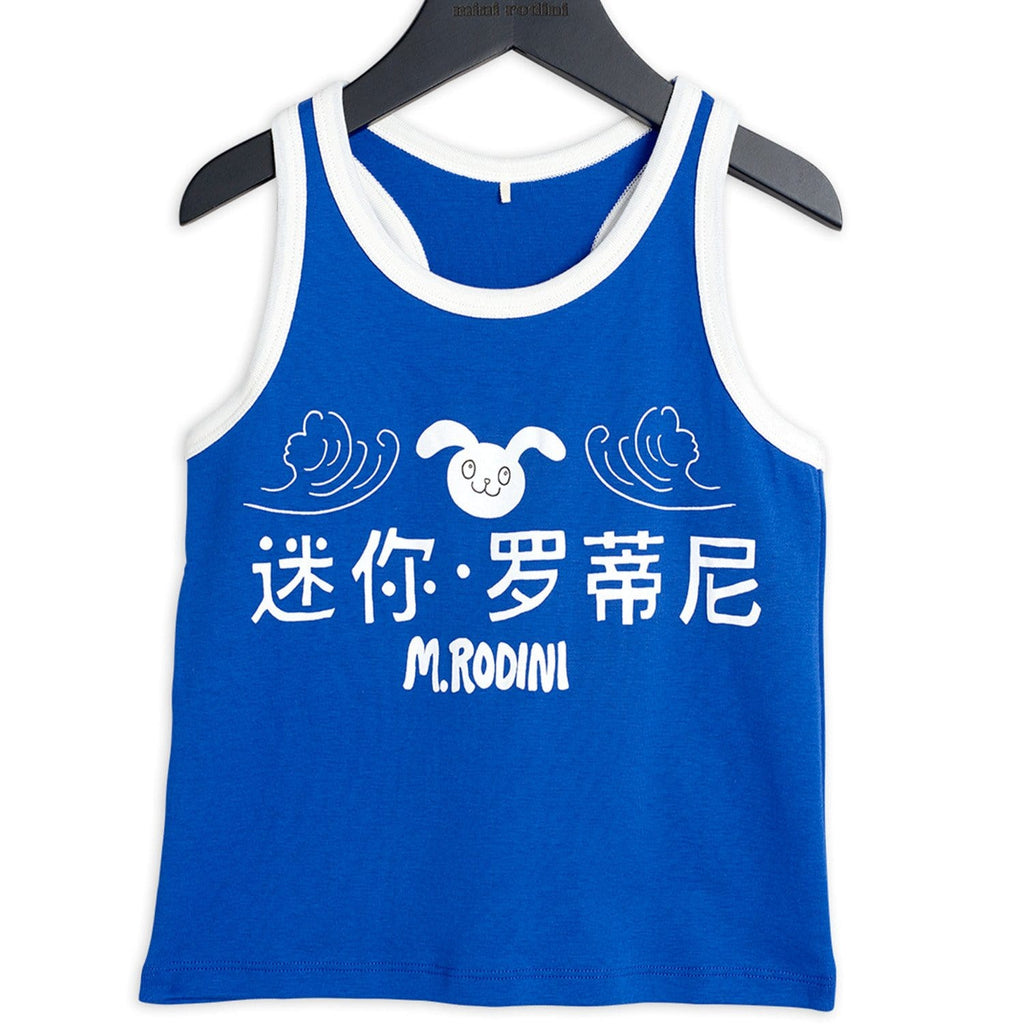 Rabbit SP Tank Blue