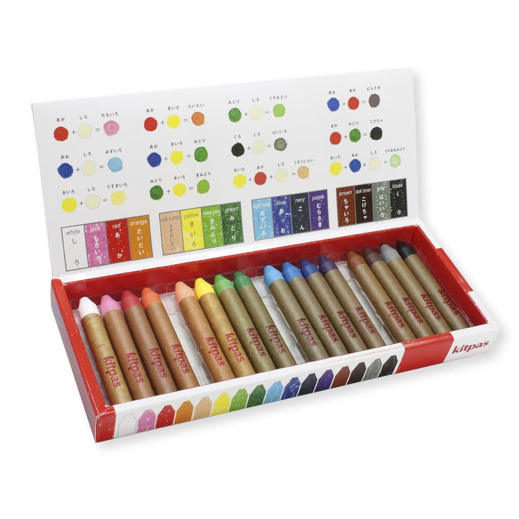 Kids Art Crayon 16 Pack