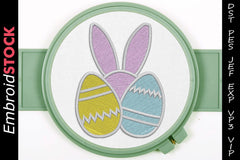 Easter Bunny Egg Embroidery Design - Embroidstock
