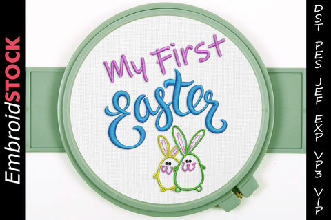 My First Easter Embroidery Design - Embroidstock