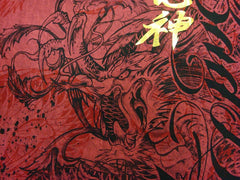 "Bad Boy MMA ""Dragon"" T-Shirt"