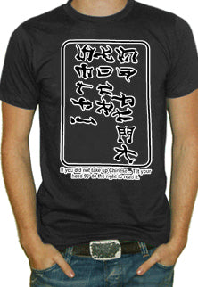 Go Fu*k Yourself T-Shirt