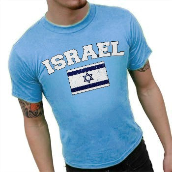 Israel Vintage Flag International Mens T-Shirt