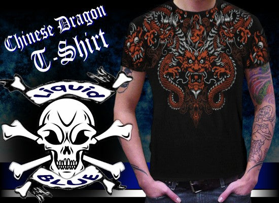 "Liquid Blue ""Chinese Dragon"" T-Shirt"