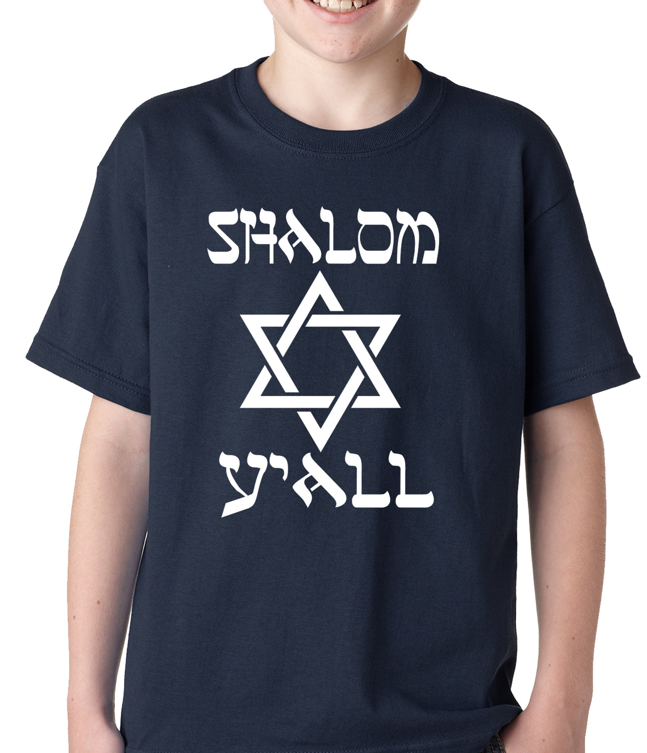 Shalom Y'all Kids T-shirt