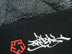 Spin Caps - Tribal Gear Headspin Beanie Spin Cap (Black)