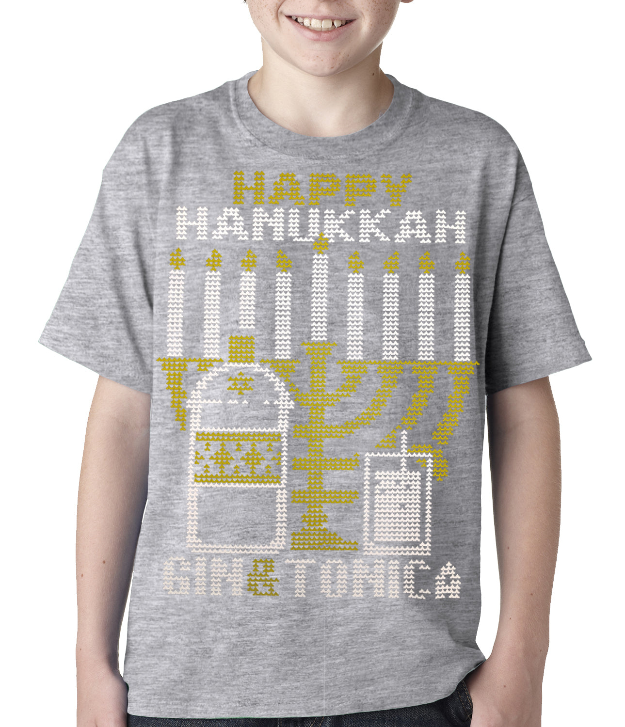 Ugly Hanukkah Tee - Gin and Tonica Golden Menorah Ugly Hanukkah Kids T-shirt