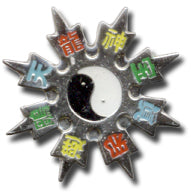 Ying Yang Throwing Star Lapel Pin