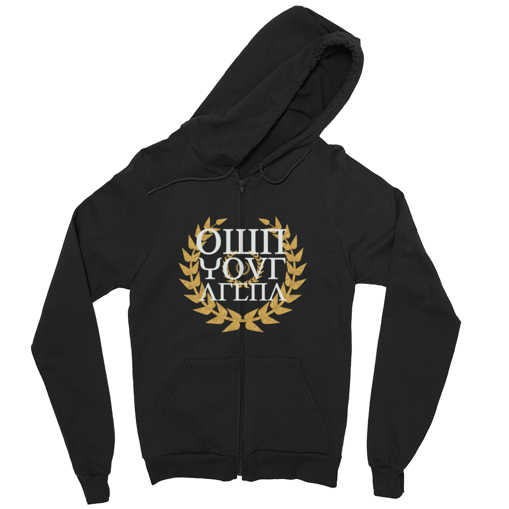 Own Your Arena Zip hoodie