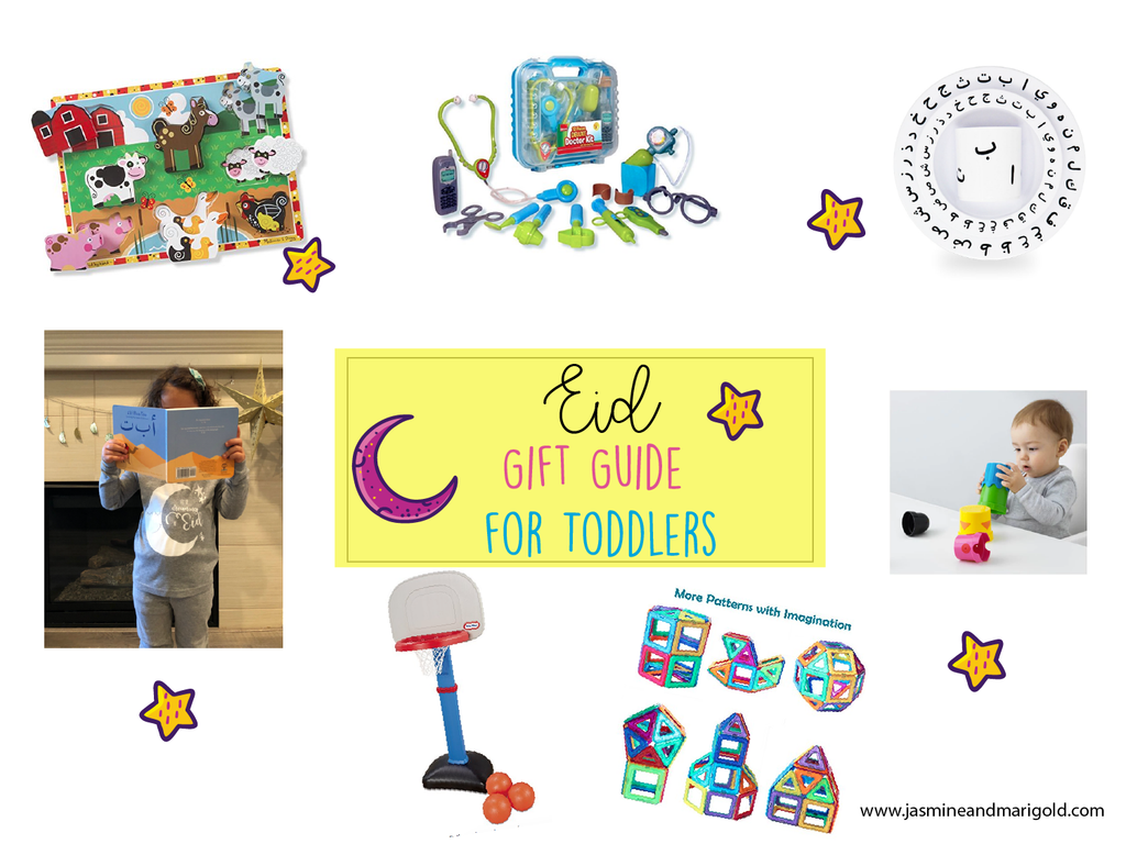 Eid2018GiftGuideToddlers