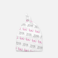 Personalized Arabic Baby Name Hat  - Knotted Baby Cap