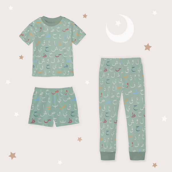 The Month of Quran - Ramadan Pajamas (Infant/Toddler 3pc) PRE SALE