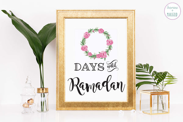 Days Until Ramadan - Digital Download