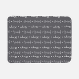 Personalized Arabic and English Baby Blanket - Cursive Font - Soft Fleece