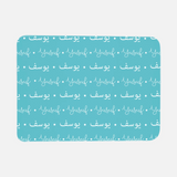 Personalized Arabic and English Baby Blanket - Cursive Font - Soft