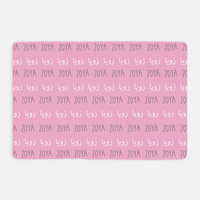 Personalized Arabic and English Baby Blanket - Sans Serif Caps Font - Soft