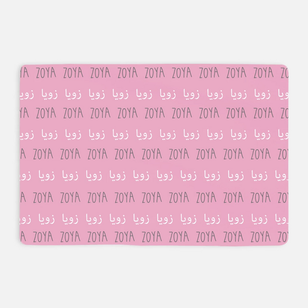 pink blanket in small 30x40 size