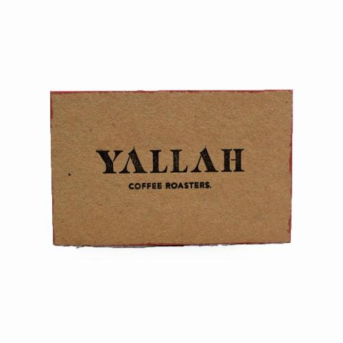 Yallah Gift Card, single origin coffee, Yallah Coffee