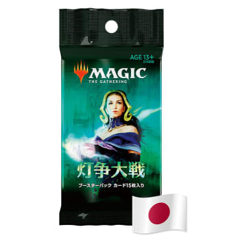 Magic the Gathering CCG: Japanese War of the Spark Booster