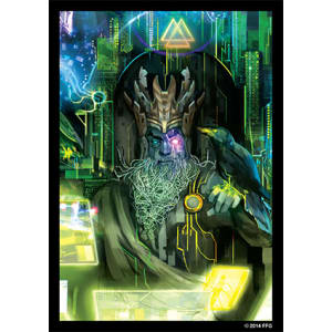 Android Netrunner Wotan Art Sleeves