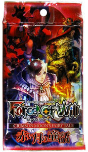 Force of Will Crimson Moon's Fairy Tale Booster Pack