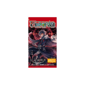 Force of Will Alice Cluster The Moonlit Savior Booster Pack
