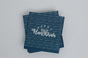 Happy Hanukah Small Napkin - The Black Santa Company