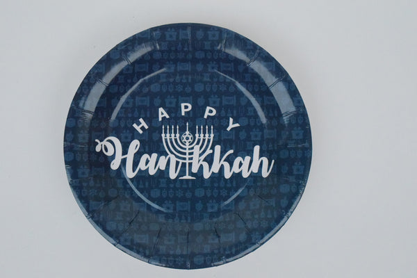 Happy Hanukah Large Plate - The Black Santa Company