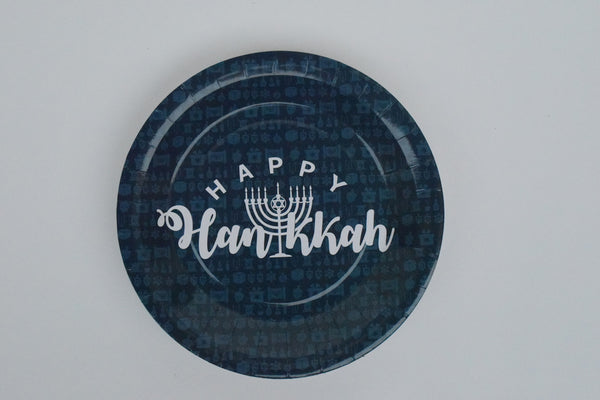 Happy Hanukah Small Plate - The Black Santa Company