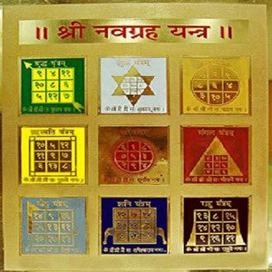 NAVGRAHA YANTRA: MEANING AND SIGNIFICANCE – KalyanPuja