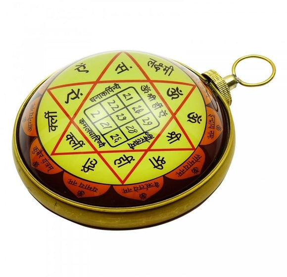 Kuber Yantra for wealth and business