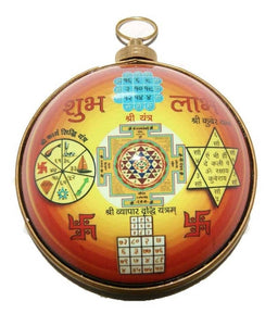 PanchSidhi Maha Yantra for wealth