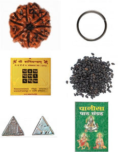 SHANI DOSH UPAY (NIVARAN) KIT/ SHANI SADE SATI SOLUTION